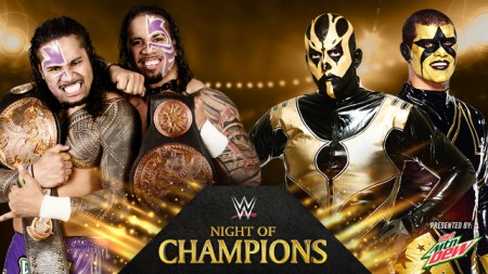 usos vs golddust and stardust