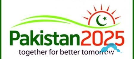My vision for pakistan for eduction 2025